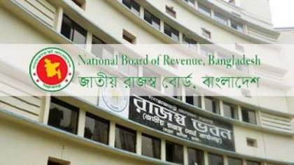 Revenue collection sees drastic fall