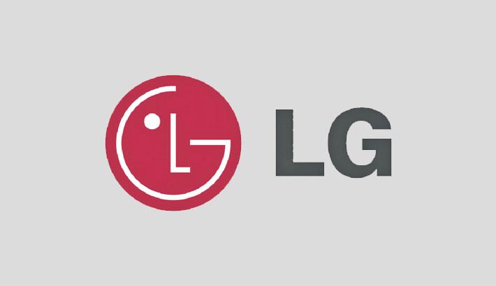 Profit of LG Electronics posts double-digit fall