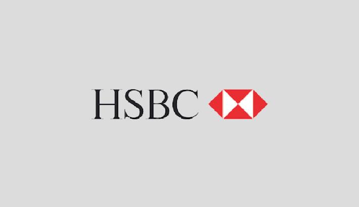 Bangladesh to maintain steady growth: HSBC economist