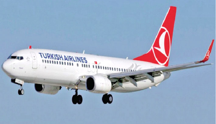 Turkish Airlines cancels Dhaka-Istanbul  Flights