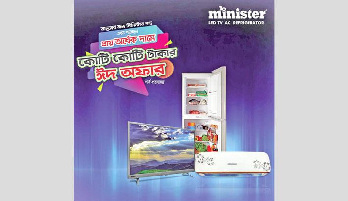 Minister launches 'Manusher jonno Minister ponno' offer