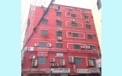 Regent Hospital's Mirpur branch now sealed off