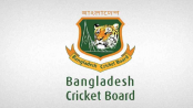 BCB decides to extend contracts of U-19 coaching staff