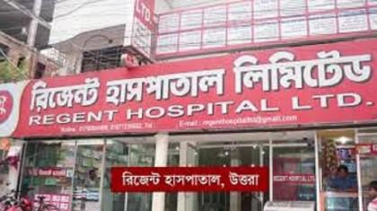 RAB files case against Regent Hospital