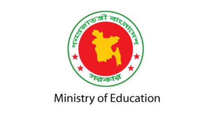 Auto promotion news is a rumour: Education Ministry