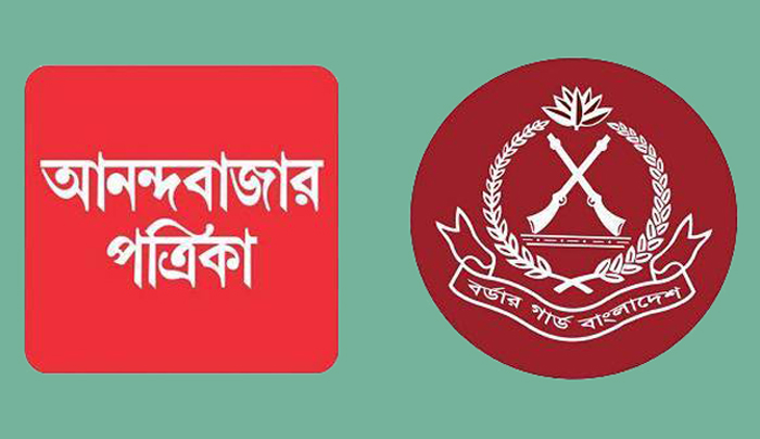 BGB protests Anandabazar report on border incidents