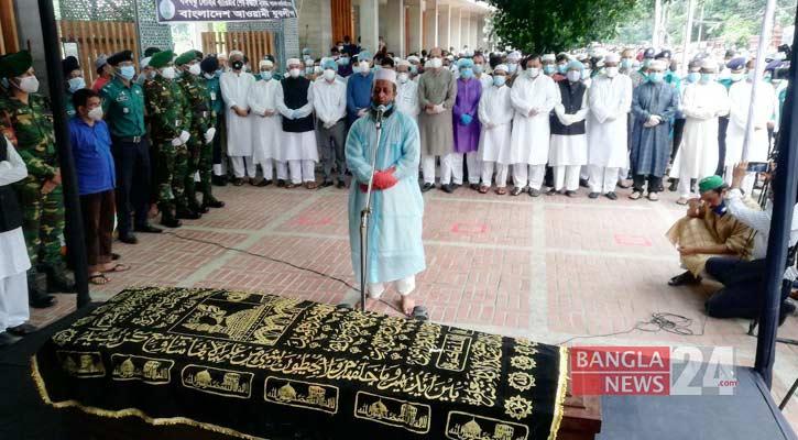 Sahara Khatun's 2nd Namaz-e-Janaza held