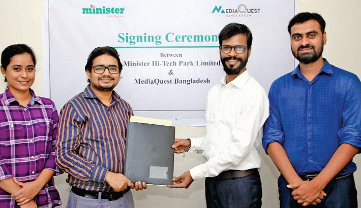 Minister Hi-Tech Park, MediaQuest ink deal