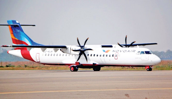NOVOAIR to start flights to Barishal from today