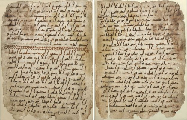 Discovery of world's 'oldest' Quran