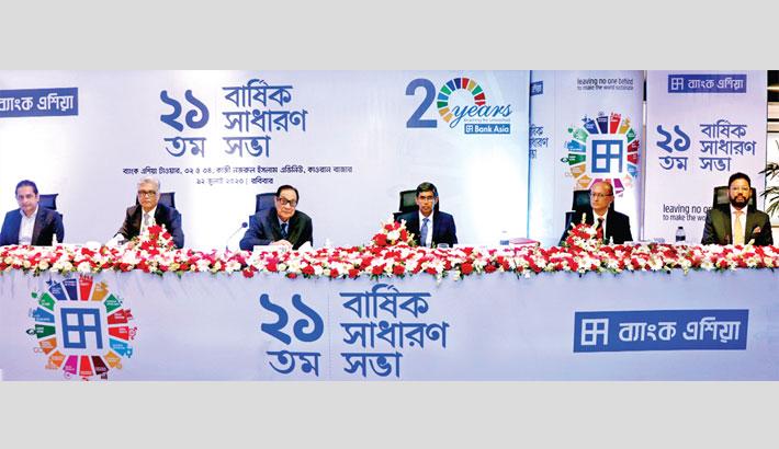 Bank Asia declares 10pc cash dividend
