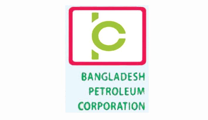 Furnace oil price cut by Tk 7.97 per litre