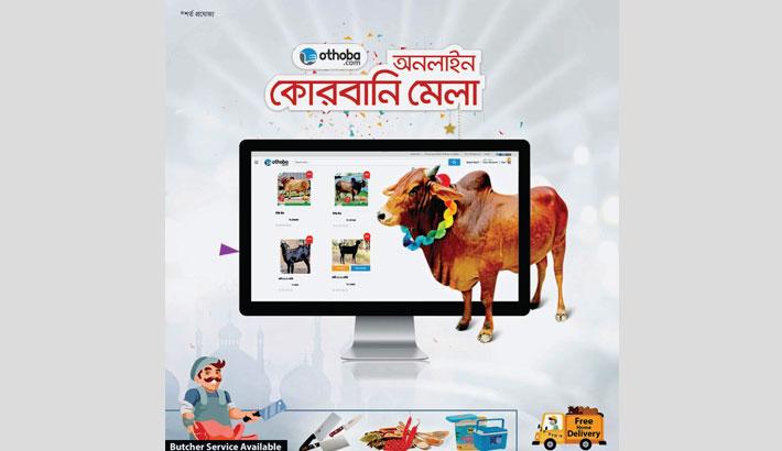 Othoba.com launches online cattle market