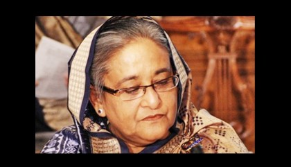 PM mourns death of Sufia Haider Chowdhury