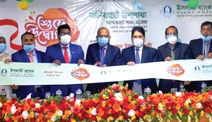 IBBL opens Bolirhat sub-branch in Ctg