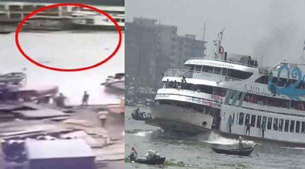 Moyur-2 engine drivers remanded in Buriganga launch capsize case