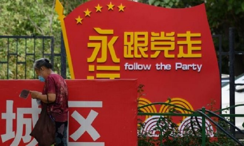 China says a US travel ban on Communist Party members would be 'pathetic'-494126