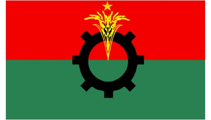 BNP to hold standing committee meeting this afternoon