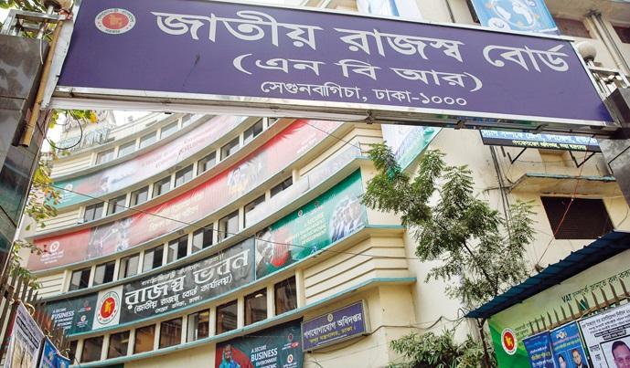 Low revenue pushes up govt's bank borrowing