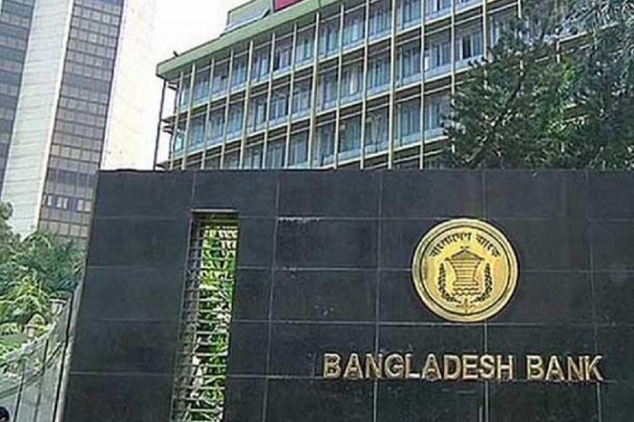 Bangladesh Bank relaxes import transaction rules