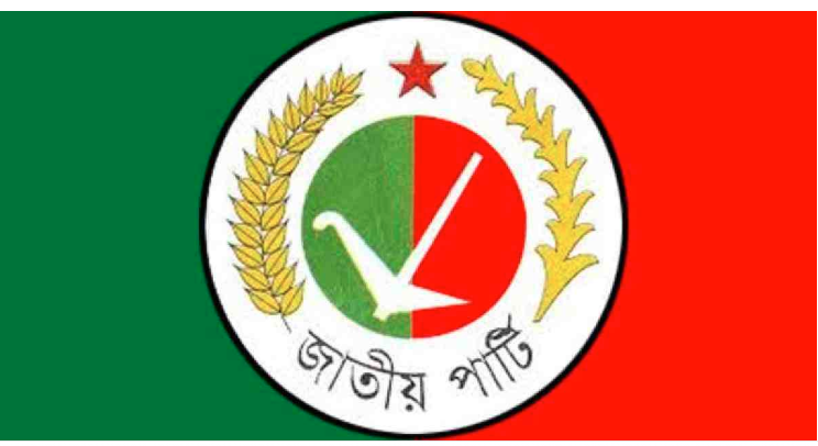 Jatiya Party submits audit report to EC
