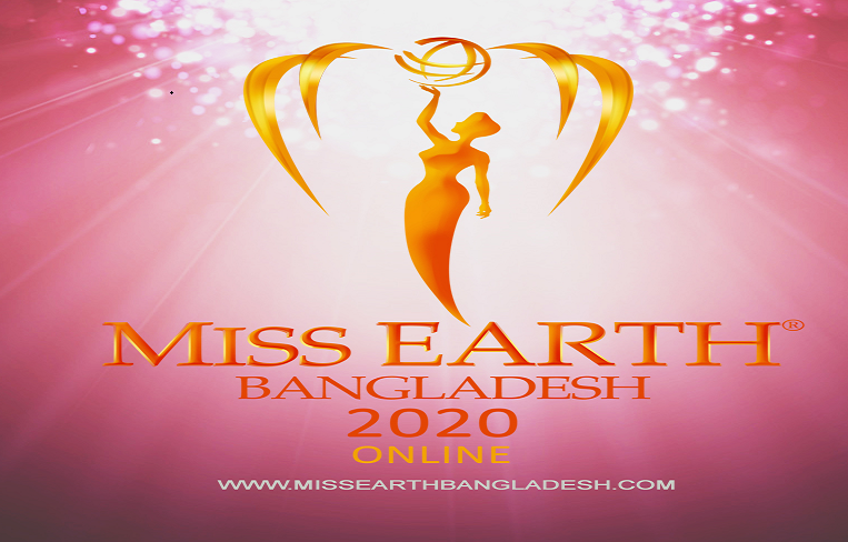 First online beauty pageant in the history, Miss Earth Bangladesh starts