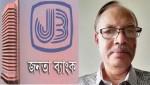 Dr SM Mahfuzur appointed as new Janata Bank chairman