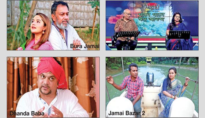 Boishakhi TV's Eid programmes