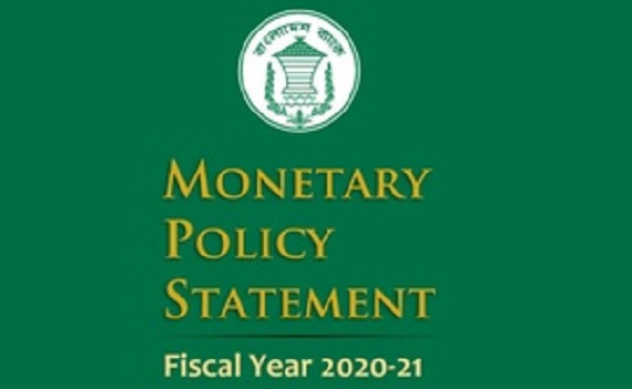 Bangladesh Bank announces 'expansionary and accommodative' monetary policy
