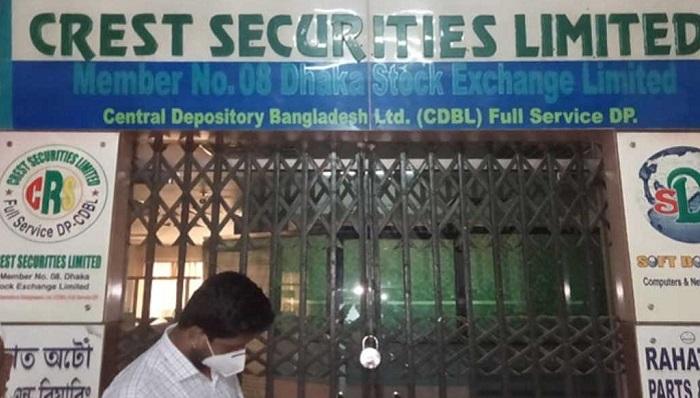"""Crest Securities' """"fugitive"""" director Oahiduzzaman arrested"""
