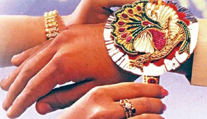 Rakhibandhan, a festival of bondage