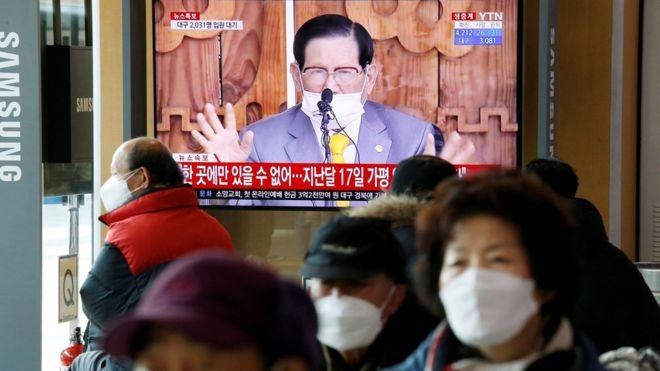 Coronavirus: South Korean Shincheonji sect leader arrested