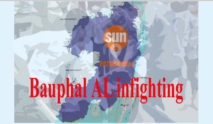 Local AL president's two brothers killed in factional clash in Patuakhali