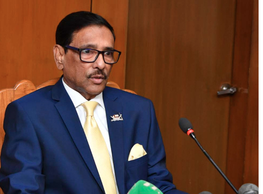 BNP's politics stuck in negativity: Quader