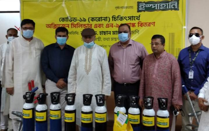 Ispahani Group sponsors oxygen cylinders for Rangunia Health Complex