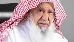 Suleiman al-Rajhi: A multi-billionaire with no money