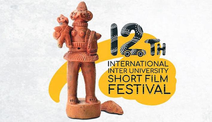12th Int'l Inter University Short Film Fest kicks off