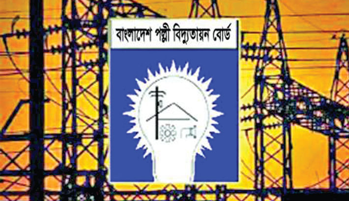 BREB completes electricity coverage in 461 upazilas
