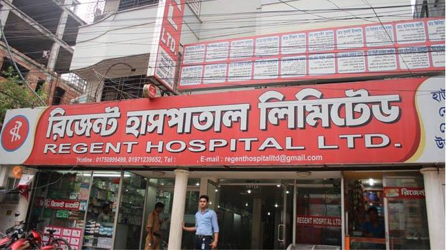 Regent Hospital MD confesses to role in fake Covid test report case