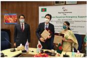 Bangladesh to get 35 billion yen from Japan