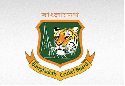 BCB to try to organize BPL in December-January