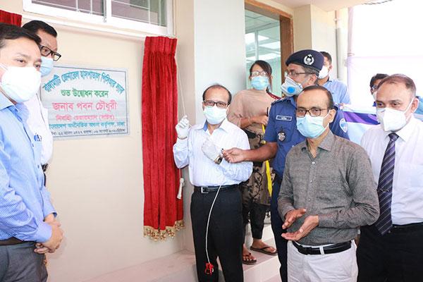 Bashundhara Group financed PCR Lab inaugurated in Rangamati
