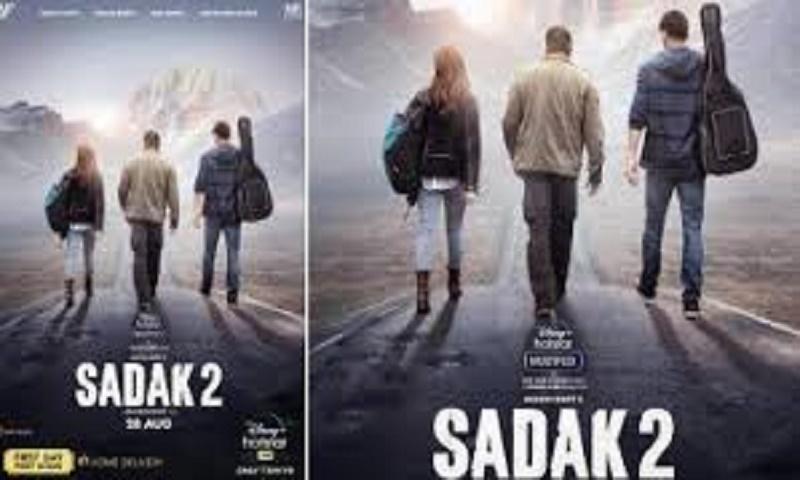 Alia Bhatt, Mahesh Bhatt's Sadak 2 to be released on August 28 on Disney+ Hotstar