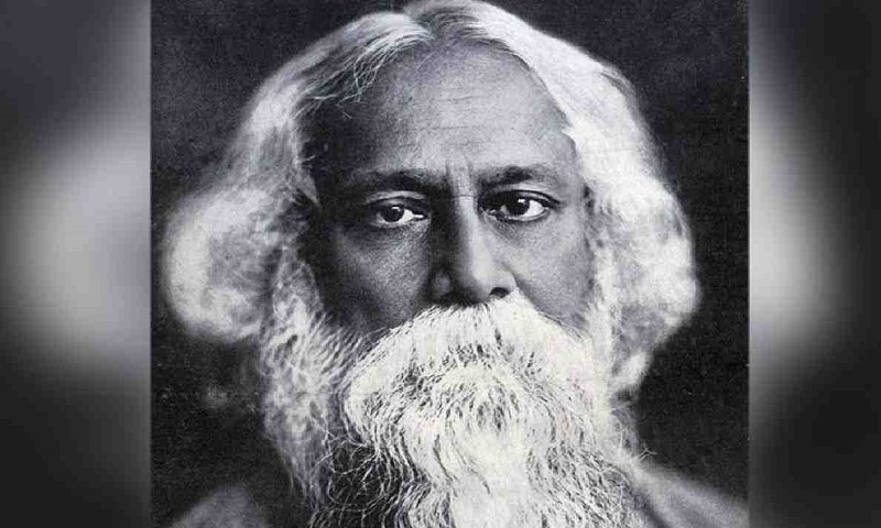 Tagore's 79th death anniversary being observed