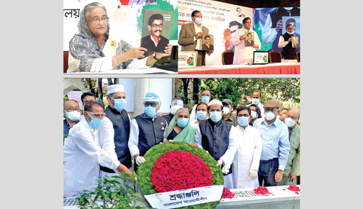 Sheikh Kamal's birth anniv celebrated in missions abroad