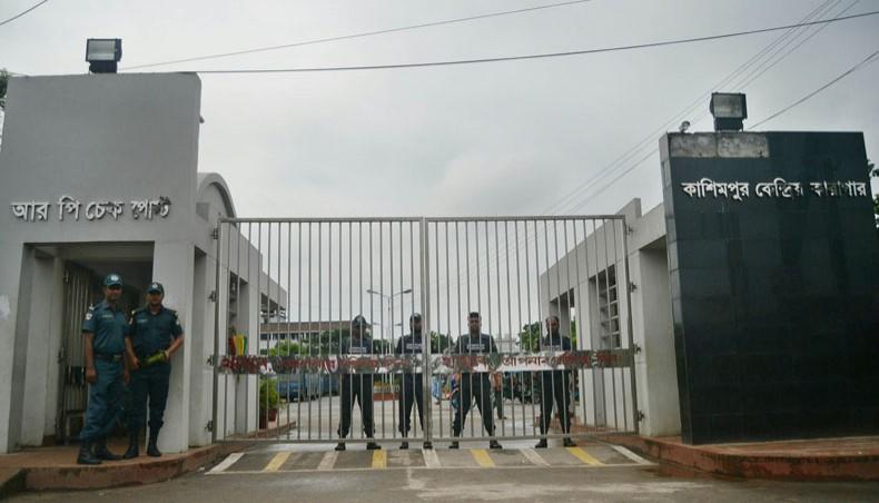 Convicted prisoner goes missing from Kashimpur jail