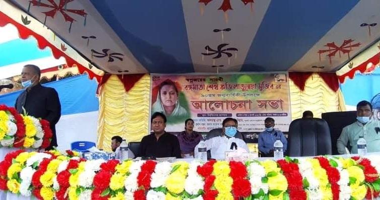 BSFMSTU observes birth anniversary of Bangamata