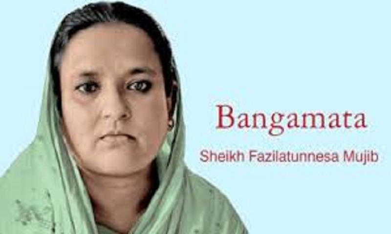 Bangamata's 90th birth anniversary being observed