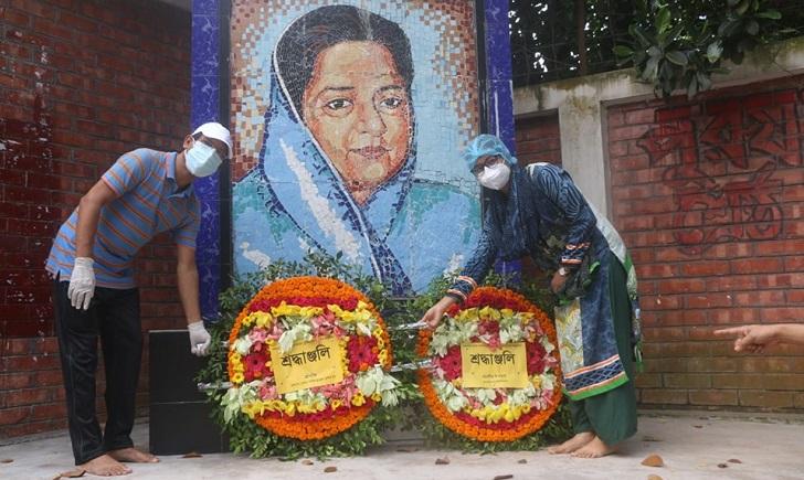 90th birth anniversary of Bangamata observed at Jahangirnagar University