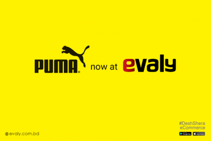 PUMA is now at Evaly